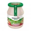 Γιαούρτι Κράνμπερι-Αγριοτριανταφυλλιά 3,7% (500γρ)