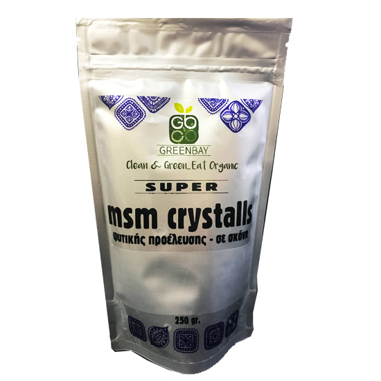 Products - Supernutrients - Supernutrients (Full List