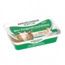 Κατσικίσιο Αλειφώδες Τυρί (150γρ)