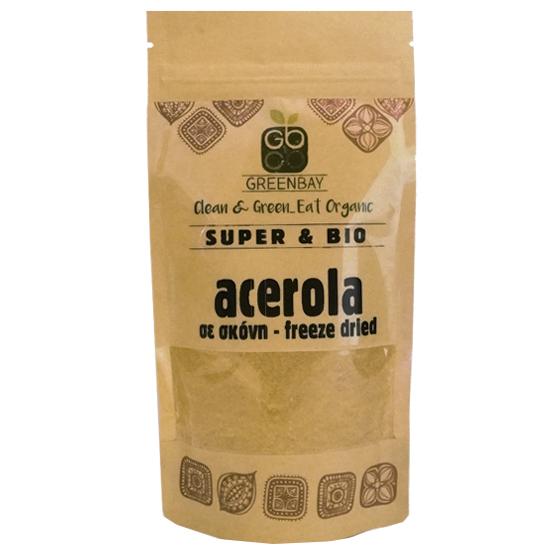 Ασερόλα σε σκόνη - Κρυοξήρανσης (100γρ)