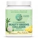 Beauty Greens Collagen (300γρ)
