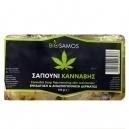 Cannabis Soap (100gr)