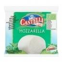 Μοτσαρέλλα αγελαδινή (125γρ)