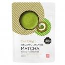 Matcha Premium Πράσινο Τσάι σε σκόνη (40γρ)