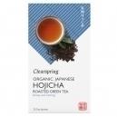 Πράσινο Τσάι Hojicha (36γρ)