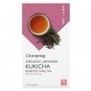 Πράσινο Tσάι Kukicha (36γρ)