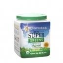 Μείγμα Πράσινων Υπερτροφών 'Ormus Supergreens' (226γρ)